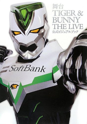 Image 1 for Tiger And Bunny The Live Official Visual Fan Book