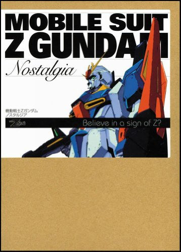 Image 1 for Z Gundam Nostalgia Believe In A Sign Of Z Analytics Illustration Art Book