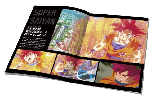 Image 9 for Dragon Ball Z: Battle Of Gods / Kami To Kami [Limited Edition]