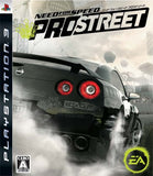 Need for Speed: Pro Street - 1