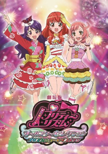 Image 1 for Pretty Rhythm All Star Selection - Prism Show Best Ten [Blu-ray+CD]