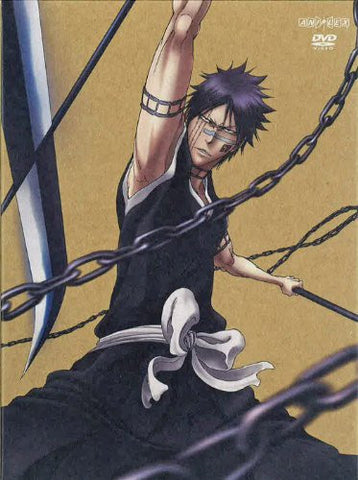 Bleach Zanpakuto The Alternate Tale / Zanpakuto Ibun Hen 8