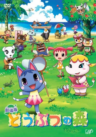 Image for Dobutsu No Mori / Animal Crossing