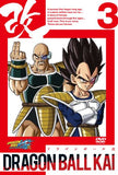 Thumbnail 1 for Dragon Ball Kai Vol.3