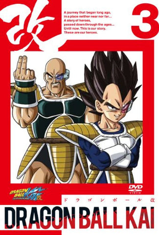 Image for Dragon Ball Kai Vol.3