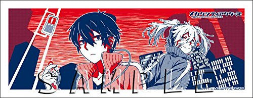 Image 1 for Mekaku City Actors - Ene - Kisaragi Shintarou - Tenugui E - Towel (Slaps)
