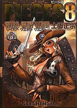 Image 1 for Masamune Shirow   Pieces 8 Wild Wet West