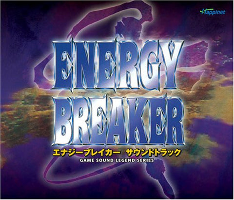 Image for ENERGY BREAKER SOUND TRACK GAME SOUND LEGEND SERIES