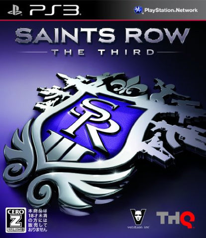 Image for Saints Row: The Third
