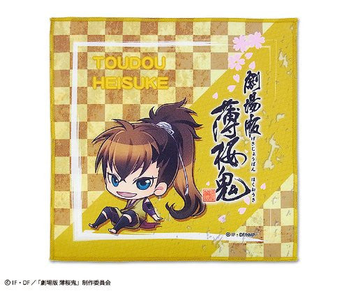 Image 1 for Hakuouki Shinsengumi Kitan - Hakuouki Shinsengumi Kitan Movie 1 - Kyoto Ranbu - Toudou Heisuke - Mini Towel - Towel (Gate)