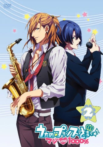 Image for Uta No Prince Sama Maji Love 1000% 2 [DVD+CD]