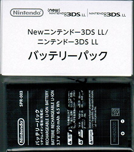 Image 1 for Nintendo 3DS LL (XL) Genuine Battery Pack