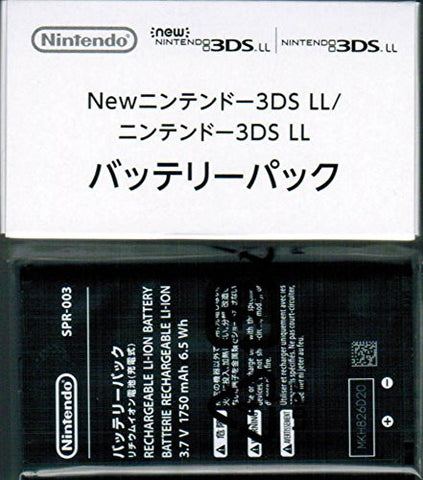 Image for Nintendo 3DS LL (XL) Genuine Battery Pack