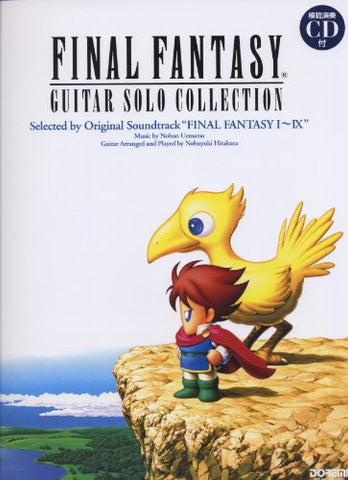 Image for Final Fantasy Guitar Solo Collection Final Fantasy I~Ix