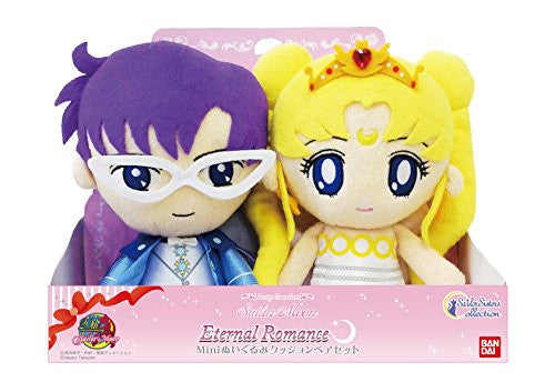 Image 1 for Bishoujo Senshi Sailor Moon - King Endymion - Mini Cushion - Sailor Moon Mini Plush Cushion (Bandai)