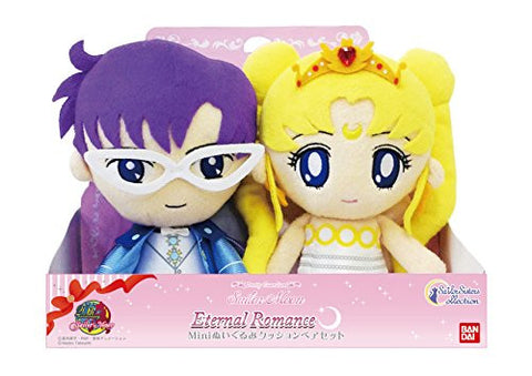 Image for Bishoujo Senshi Sailor Moon - King Endymion - Mini Cushion - Sailor Moon Mini Plush Cushion (Bandai)