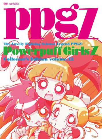 Image for Demashita! Powerpuff Girls Z Collector's Edition Vol.13 [Limited Edition]