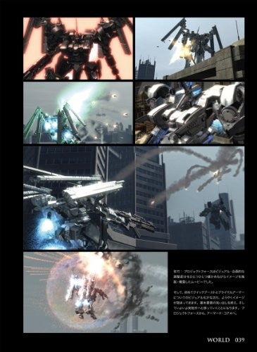 Image 2 for Armored Core Designs 4 & For Answer