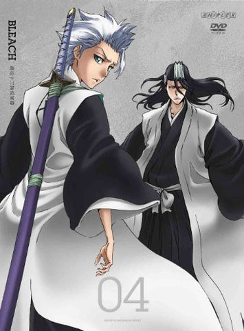 Image for Bleach Gotei Jusan Tai Shingun Hen 4