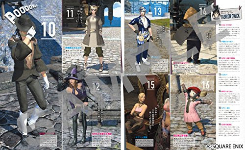 Image 3 for Final Fantasy Xiv: A Realm Reborn 2014 Mirage Prism