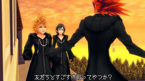 Image 4 for Kingdom Hearts HD 1.5 Re MIX