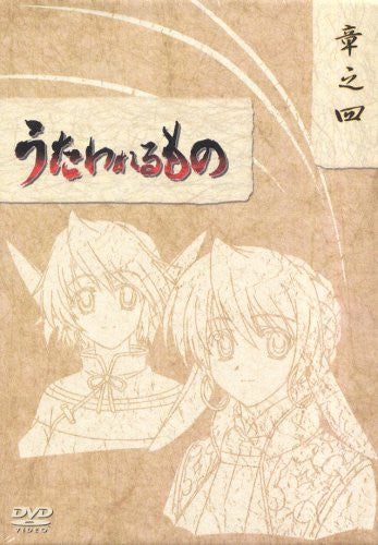 Image 1 for Utawarerumono DVD Box 4