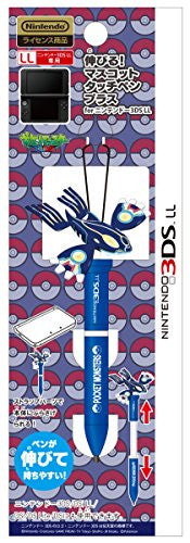 Image 1 for Expand! Mascot Touch Pen for 3DS LL (Genshi Kyogre)
