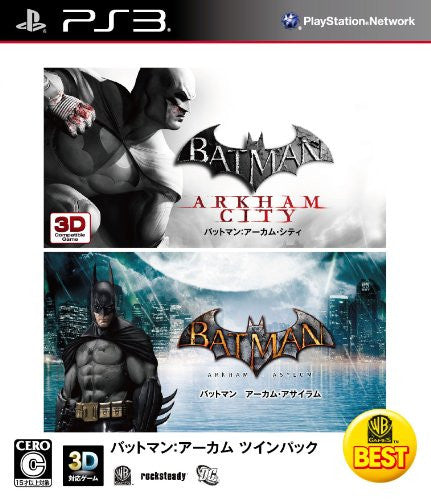 Image 1 for Batman: Arkham [Twin Pack] (Warner the Best)