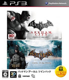 Batman: Arkham [Twin Pack] (Warner the Best) - 1