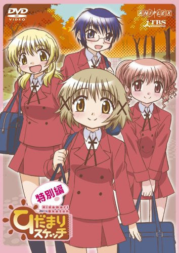 Image 2 for Hidamari Sketch Special Edition [Limited Edition]