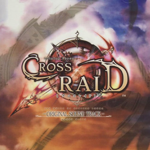 Image for Shining Force CROSS RAID Original Soundtrack