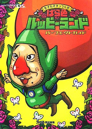 Image 1 for Freshly Picked Tingle's Rosy Rupeeland Perfect Guide Book Famitsu / Ds