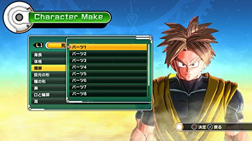 Image 7 for Dragonball Xenoverse (Welcome Price!!)