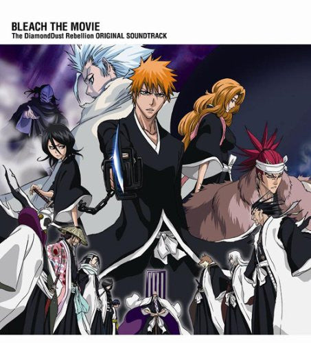 Image 1 for BLEACH THE MOVIE: The DiamondDust Rebellion Original Soundtrack