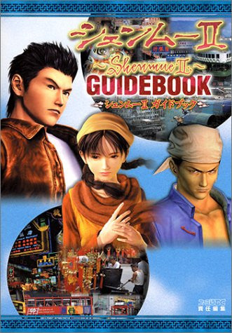 Image for Shenmue 2 Guide Book / Dc