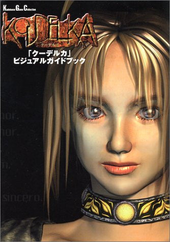 "Image 1 for Koudelk"" Visual Guide Book (Kadokawa Game Collection) / Ps"