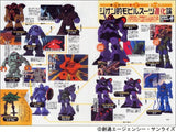 Thumbnail 2 for Bokutachi No Sukina Gundam All Mobilsuit & Mechanic Encyclopedia Art Book