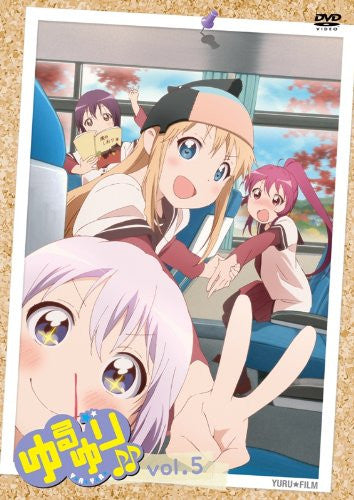 Image 2 for Yuru Yuri 2 Vol.5