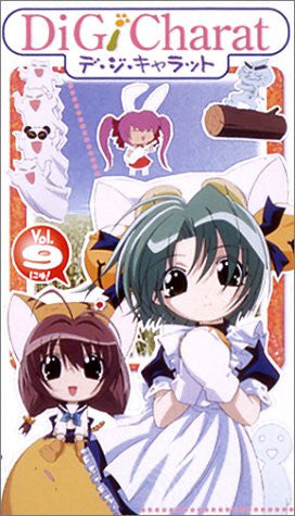 Image 1 for DiGi Charat Vol.9