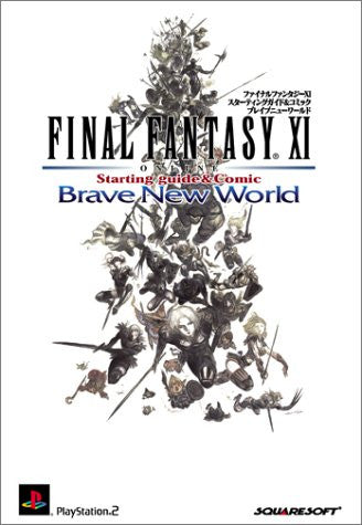 Image for Final Fantasy Xi Starting Guide & Comic Book Brave New World / Online
