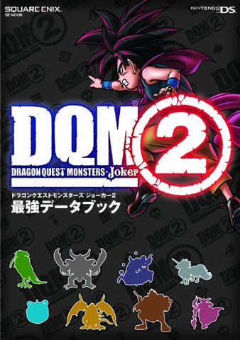 Image for Dragon Quest Monsters Joker 2 Powerful Data Book