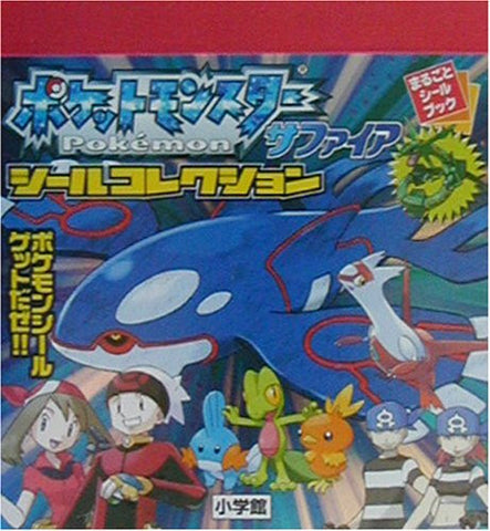 Image for Pokemon Ruby Sapphire Sticker Collection Book