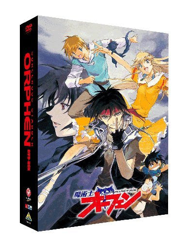Image 1 for Emotion The Best Sorcerous Stabber Orphen DVD Box