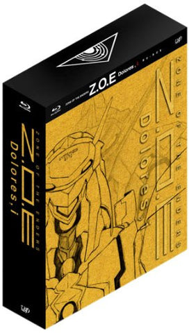 Image for Z.O.E Dolores I Blu-ray Box