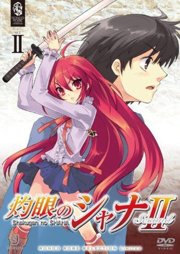 Image 1 for Shakugan No Shana II Set 2 [Limited Pressing]