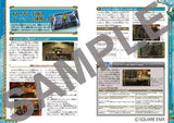 Thumbnail 2 for Dragon Warrior (Quest) Vii Official Guide Book Hiden Saishu Hen / 3 Ds
