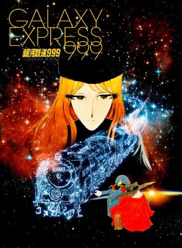 Image 1 for Galaxy Express 999 Matsumoto Leiji 60th Career Anniversary Blu-ray Box 6