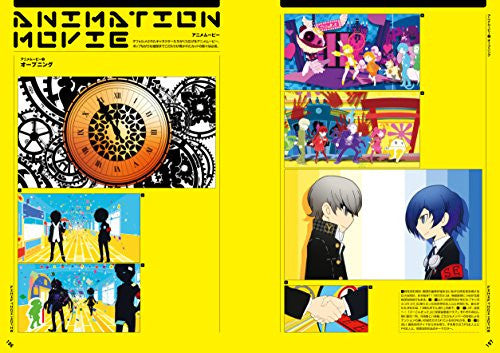 Image 7 for Persona Q: Shadow Of The Labyrinth Official Visual Material