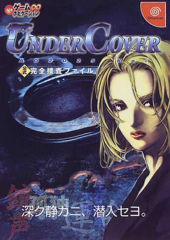 Image for Undercover Official Perfect File Book / Dc