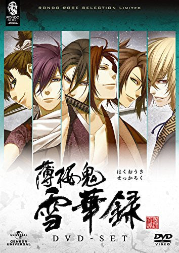 Image 1 for Hakuoki Sekkaroku Dvd Set